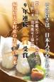 福島県産のお米 「天栄米」新米 5kg 4000円 ☆金賞受賞米☆