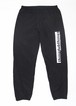 Nylon Warm Up Pants (Black)