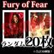 【チェキ・ランダム20枚】Fury of Fear