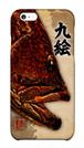 魚拓スマホケース【九絵(クエ)・ハードケース・背景:茶・送料無料】