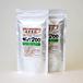 玄米素材ギャバ200(150g)