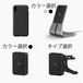 早割【限定10】iPhone X 用 コンプリートセット