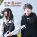 十六夜(いざよい)プロジェクト 1st Single - Eden / Moonrise [ROCK FACTORY]