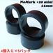 NoMark +20 mini/11mm ソフト (4個入り×5セット)