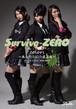 Survive-ZERO 5thワンマンライブBlu-ray「colors~あなた色に染まる夜~」