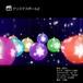 クリスマスボール2
