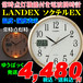 超便利!! 新品 自動点灯機能付き 電波掛時計 LANDEX ソクテルEX