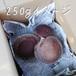 原木椎茸(約250g)
