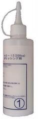 KC-12 工程②研磨剤 Kenmac-CD,G3専用