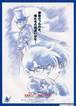 (1D)名探偵コナン 銀翼の奇術師〈マジシャン〉