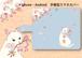 選べるカラー*iphone・Android手帳型スマホカバー《sakurairo》