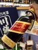 【ジーエスフード】5倍希釈用濃厚紅茶『ブラックティー (加糖) 500ml』