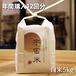 【年間購入】宇宙米 イセヒカリ(白米) 毎月5kgコース