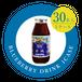 ブルーベリードリンク「赤城」25%果汁[1ケース]
