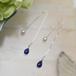 Lapis lazuli pearl pierce