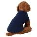 【送料無料】  犬服(ドッグウェア) ペット服 ふわふわニット ベスト シンプル無地 ネイビー