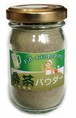 桑茶パウダー(大瓶)