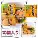 【大仏】【鎌倉】【鎌倉土産】【湘南】 みかん餅 10個入り