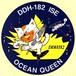 護衛艦  いせ (DDH182) ロゴマークステッカー