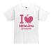 I ♡ BOWLING Tシャツ(ホワイト)