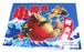 ミニ大漁旗『小樽丸』