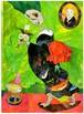 2013年 「骨の華」 絵はがき
