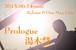 湯木慧 2015年6月14日 One Man Live「Prologue」ライヴ音源