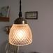 ペンダントライト YPL-543 照明器具 天井照明 ガラス製 北欧モダン アンティーク バーカウンター ダイニング