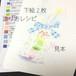 【塗り絵セット】マカロン