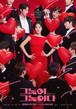 韓国ドラマ【あいつがそいつだ】Blu-ray版 全16話