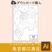 【ダウンロード】江東区(AIファイル)