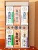 【佐賀】 丸秀醤油 自然いろいろセット