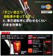 ELPA 自転車用リアライト レーザー付シグナルライト DOP-SL400