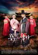 韓国ドラマ【王女の男】Blu-ray版 全24話