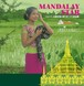 MANDALAY STAR -ミャンマー民族音楽の旅で見つけた黄金郷- / ポウンニェッピュー (ネットショップ限定映画マンダレースターサウンドトラックCD付き)