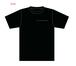 HALLKARIMAAKO Tシャツ(ブラック & ホワイト)