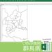 群馬県のOffice地図【自動色塗り機能付き】