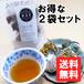 送料無料・2袋セット/鉄釜茶 はぶ茶【テトラパック・2グラム×25個入り】