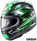 ARAI RX-7X GHOST GREEN