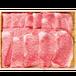 和牛ロースすき焼き用(夏季限定)