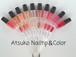 人気の20色セットネイルカラー(ピンク系+ベージュ系)