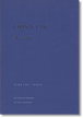 フィオナ・タン「アセント」展カタログ (Fiona Tan)