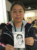 Jane Wu様 40元