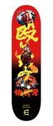 EVISEN Power Play Series SEIMI MIYAHARA  8.125 エビセン