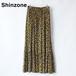 THE SHINZONE/シンゾーン・イエローフラワースカート