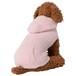 【送料無料】  犬服(ドッグウェア) ペット服 ふわふわニット パーカー シンプル無地 ピンク