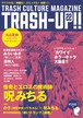 TRASH-UP!! vol.22