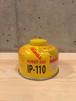 PRIMUS/プリムス ガスカートリッジ IP-110 小型ガス