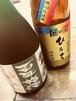 【ギフト/セット】日本酒/純米酒と梅酒セット /(艶やかひたち純米+百年梅酒) /720ml×2本/