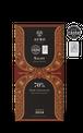 70%ダークチョコレート サロイ Reserve 2018(60g)